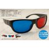 供应厂家直销互补色红蓝3D立体眼镜 红蓝3D眼镜 3D眼镜 高档立体眼镜 223D