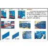 供应物料整理架,广州物料整理架,广州挂板物料整理架,双面物料整理架