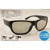 供应UNIHANK[专利产品]圆偏光3D眼镜 3D立体电视机眼镜 223D圆偏光