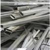 供应东莞废铝回收公司、废铝回收价格、东莞回收铝型材、铝合金