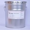 供应耐高温MF-4101 四官能甘油胺类耐高温环氧树脂