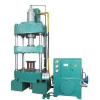 供应油压机、四柱压力机等一系列锻压设备供您选择