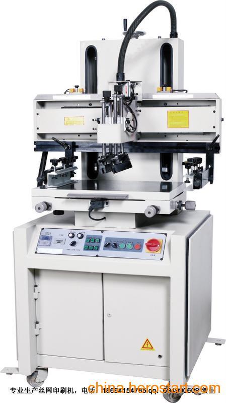 供应精密立式丝网印刷机
