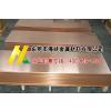 供应进口锡青铜带QSn7-0.2高强度正品锡青铜板代理
