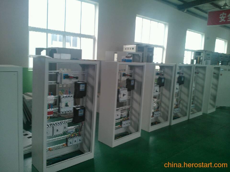 供应永磁电机,节能电机,天津配电箱