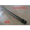 供应MF41.MF40管缝式锚杆 矿用管缝式锚杆价格