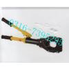 供应电缆剪刀,棘轮电缆剪,液压电缆剪刀