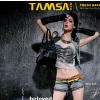 供应重庆韩版牛仔裤加盟,泰玛斯变色牛仔100%服务全国!