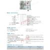 供应BXS51/52系列防爆检修电源插座箱