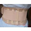 供应含弹簧条保健腰带