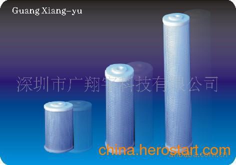 供应优质山东河南活性炭滤芯/高精度广州活性炭滤芯/家用净水机滤芯厂家