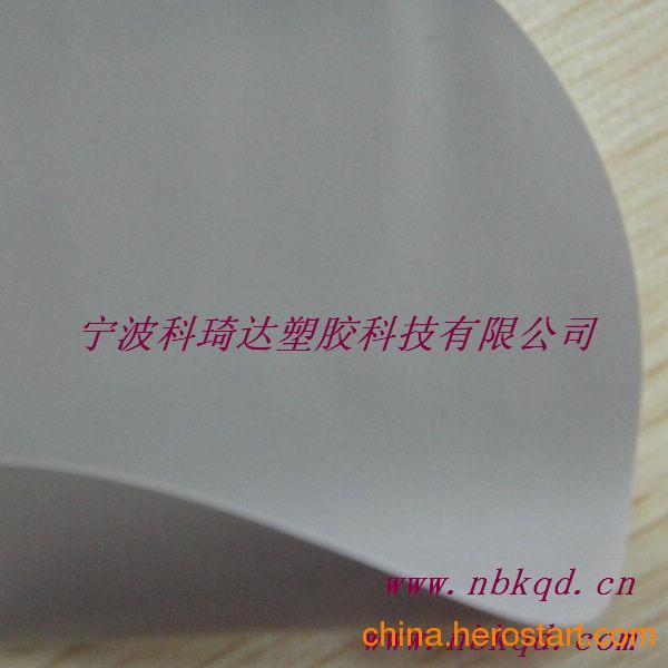 供应耐寒手感软PVC血压计膜 KQD-H-090