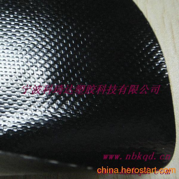 供应挺括PVC夹网布高档箱包材料 KQD-A-241