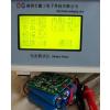 供应医疗仪器电池测试仪 电动工具锂电池测试仪器 电池综合检测设备