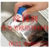 供应山东滨州钢筋除锈剂