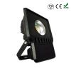 供应150W集成LED泛光灯/投光灯 户外亮化照明