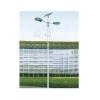 供应清苑、满城20w太阳能路灯系统