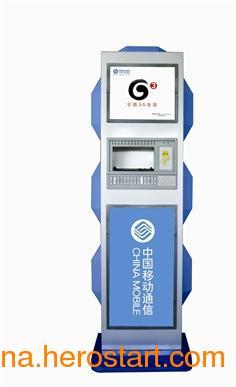 供应手机充电站CLY-12C系列