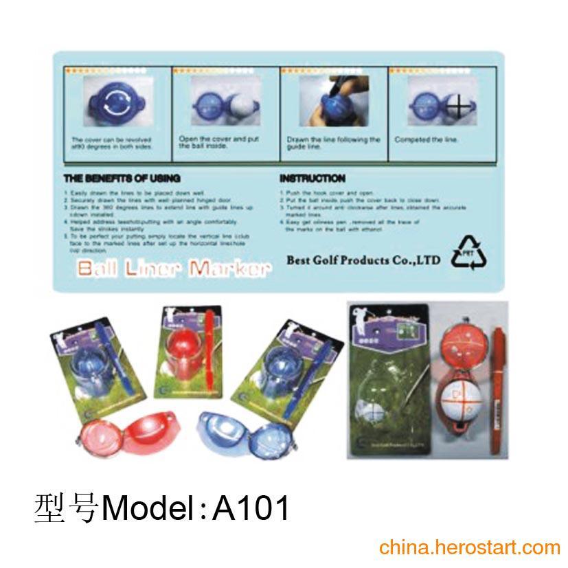 供应北京高尔夫画球器A101