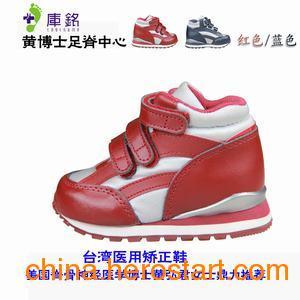 供应儿童矫正鞋高筒矫正内八字外八字等足部问题定制鞋垫