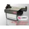 供应深圳相框打印机