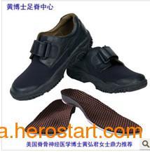 供应库铭糖尿病足鞋针对糖尿病患者制作的一款保健鞋同时鞋子的矫正鞋垫具有很好的矫正足部问题的功能原产台湾绝对品质保证
