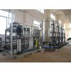 供应饮料行业纯水设备