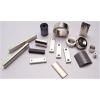 供应打孔钕铁硼|异形钕铁硼|镀镍磁铁