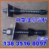 供应黑龙江销售中空型注浆锚杆报价 组合式中空注浆锚杆配件