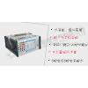 供应ZJB1200 微机继电保护测试仪