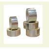 供应铝箔胶带厂家供应  铝箔胶带供求信息