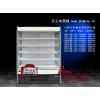 供应 齐美冷柜价格/冷柜储存食物需要注意什么