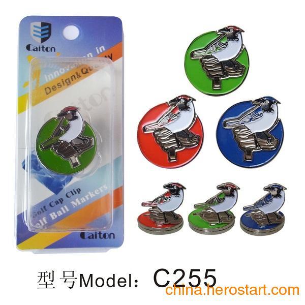 供应高尔夫小鸟折叠帽夹C255