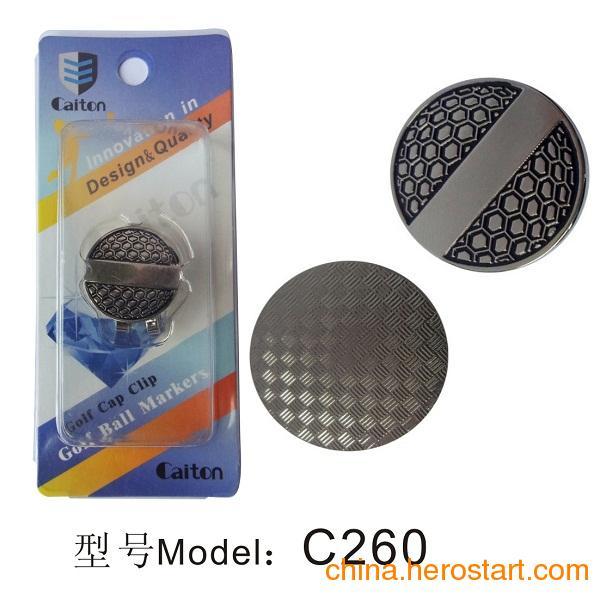 供应高尔夫球形MARKER 马克C260