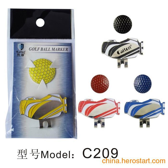 供应高尔夫球包形帽夹C209