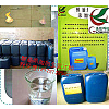 供应醇油添加剂,燃料油配方,生物油助剂