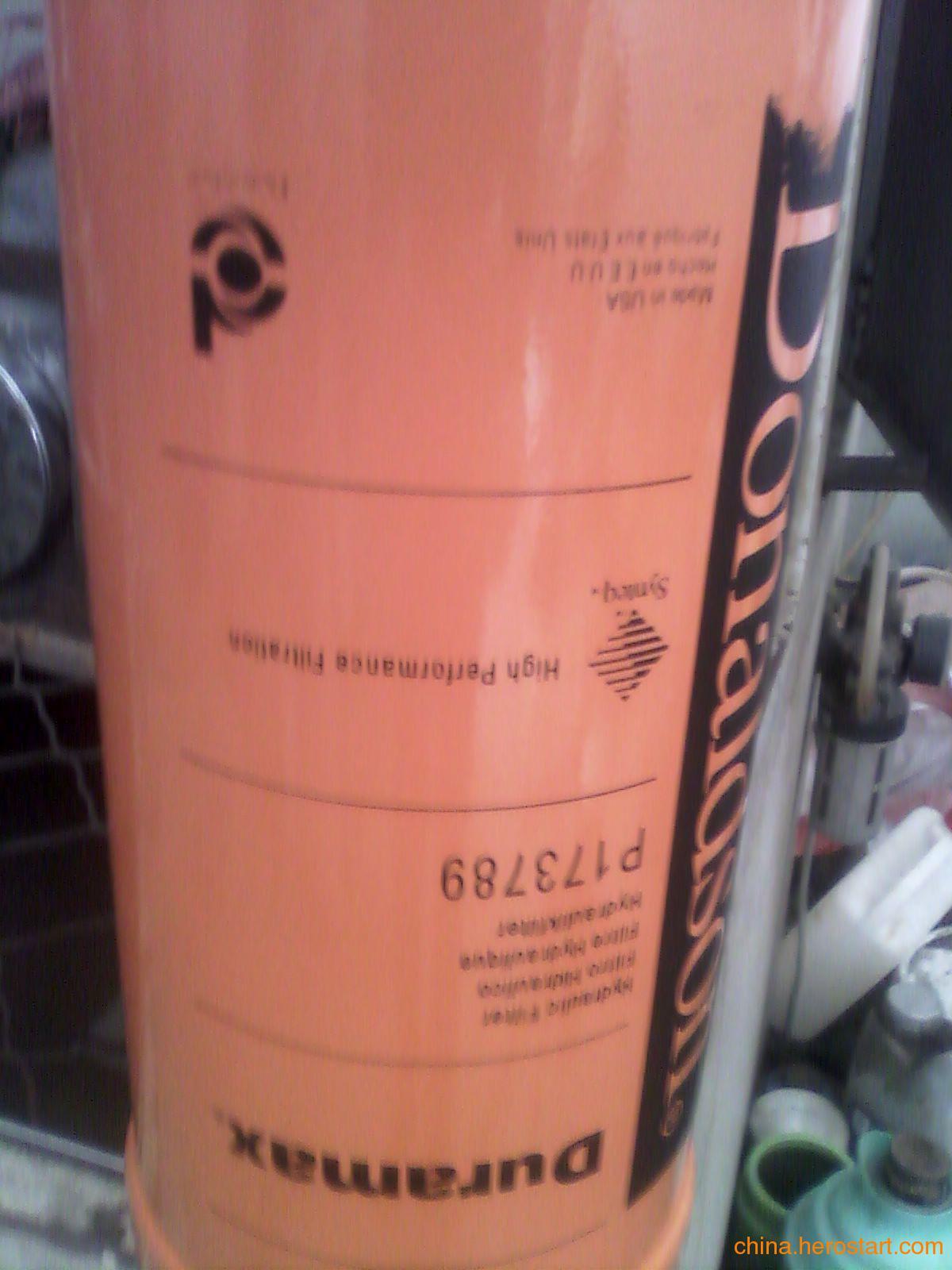 供应P173789唐纳森滤芯
