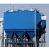 供应供应单机除尘器,主营单机除尘器