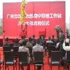 南宁专业开业活动庆典仪式策划执行