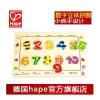 供应hape玩具 环保水性漆数字拼图立体拼板2-3岁宝宝益智早教智力木制