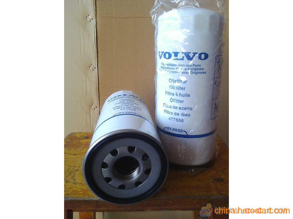 供应VOLVO477556机油滤芯