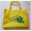 供应订做环保袋手提袋&广州最便宜环保袋生产厂家
