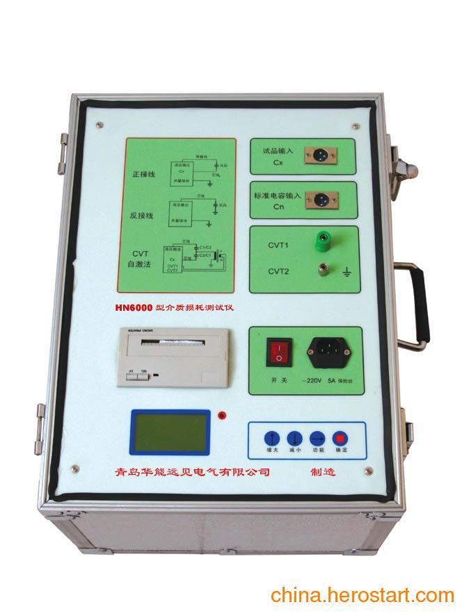 供应介质损耗测试仪