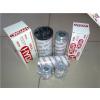 供应高质量贺德克替代滤芯0040DN006BN3HC