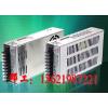 SP-150-5 现货供应 明纬开关电源 优质分销商 明纬