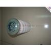 供应0160D010BH4HC滤芯