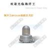 供应平台灯NFC9180-J150,防水防尘NFC9180平台灯