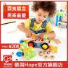 供应Hape玩具进口榉木 木匠工具小套 3岁宝宝益智智力拆装组装套装