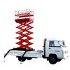 供应向阳SJYC0.3-10车载式升降机