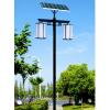 供应新能源 太阳能路灯 省钱省心 绿色环保